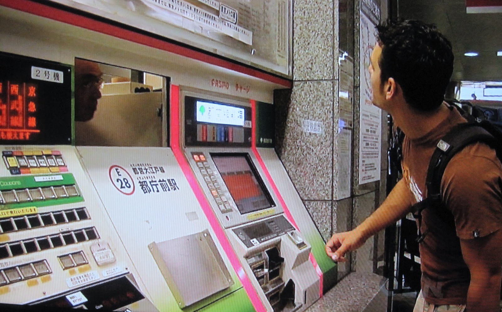 Buying A Train Ticket In Japan 2